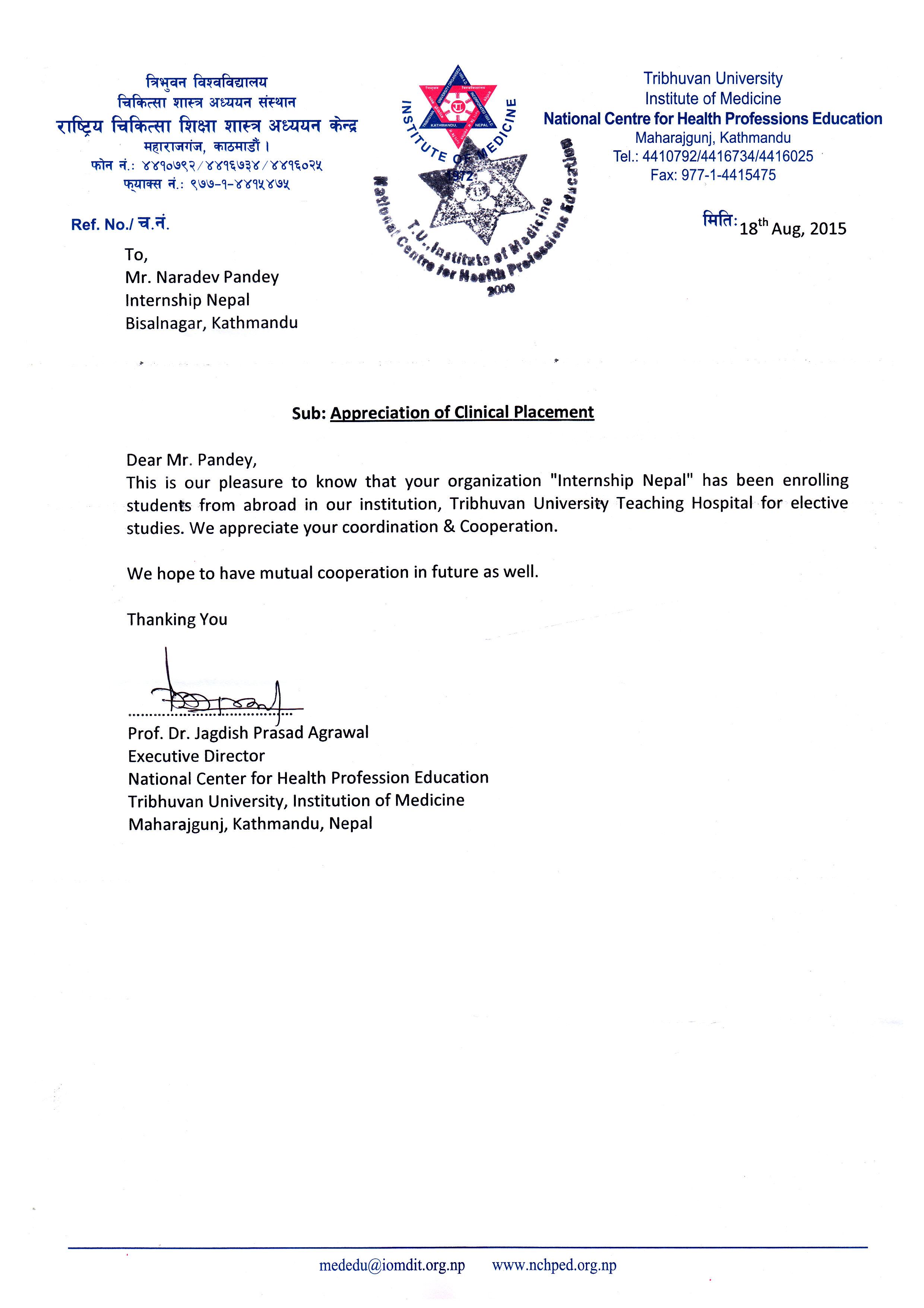 about us   internship nepal